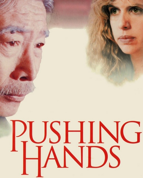 Pushing Hands Movie Summary Review